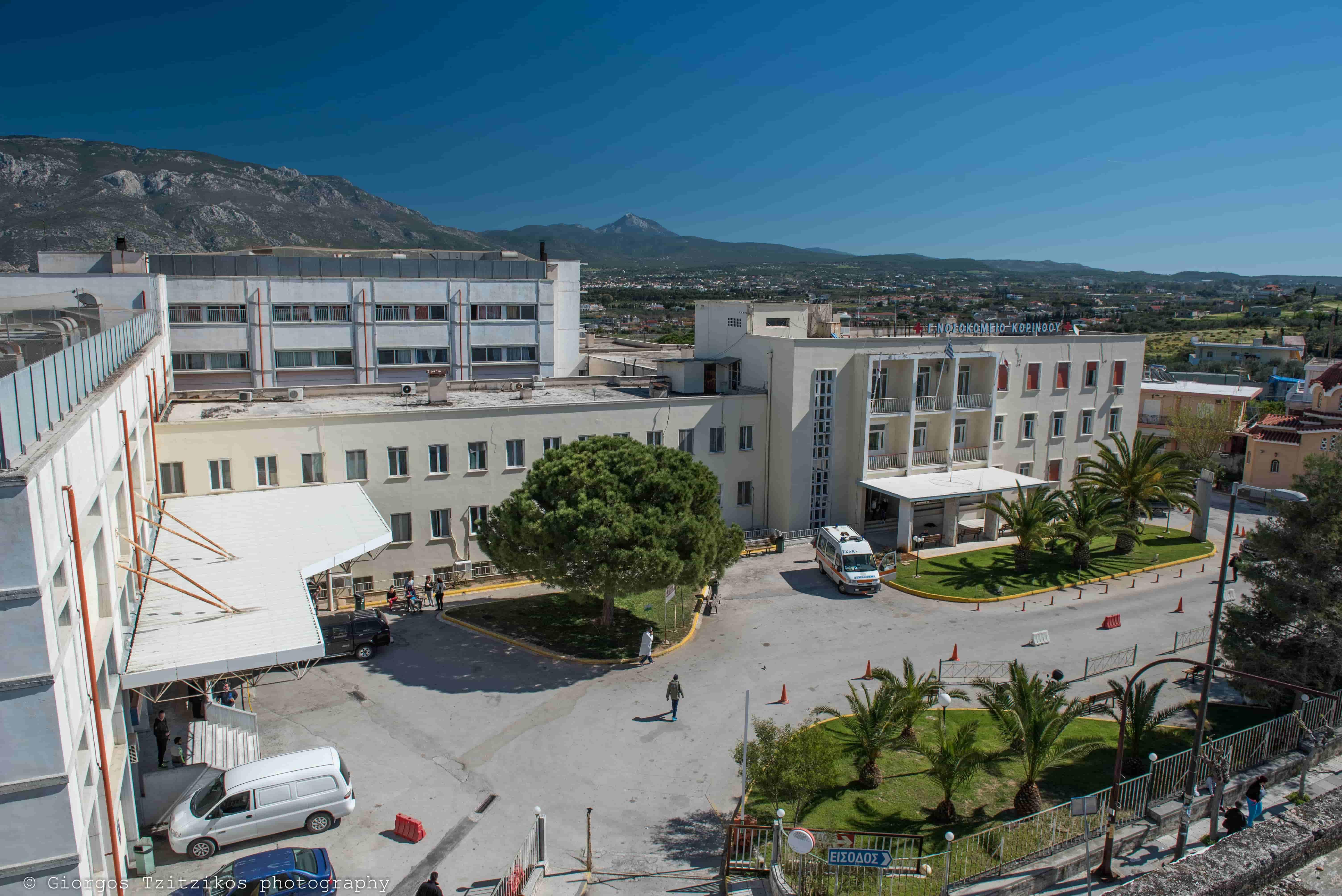 http://www.hospkorinthos.gr/images_new/DSC_6975.jpg
